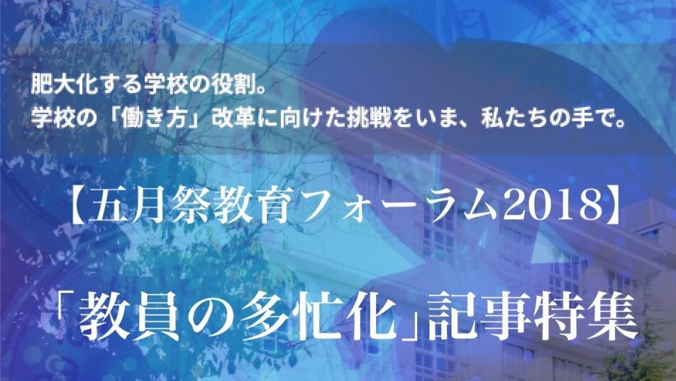 f:id:daiki_futagami:20180520201723p:plain