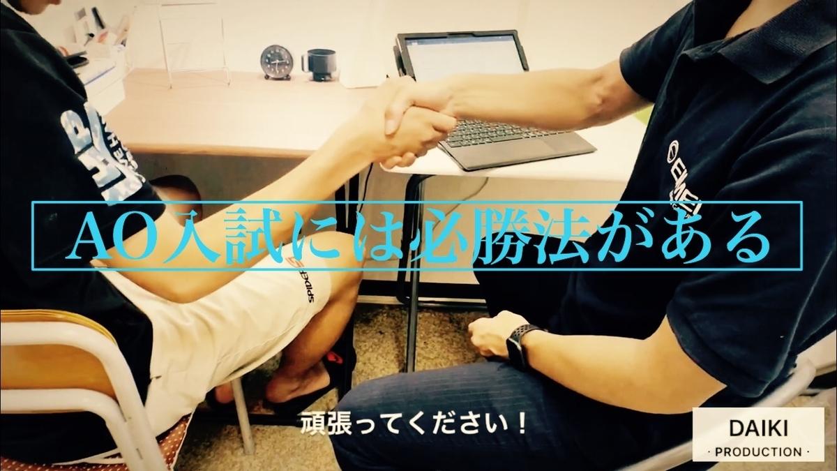 f:id:daiki_futagami:20190917155356j:plain