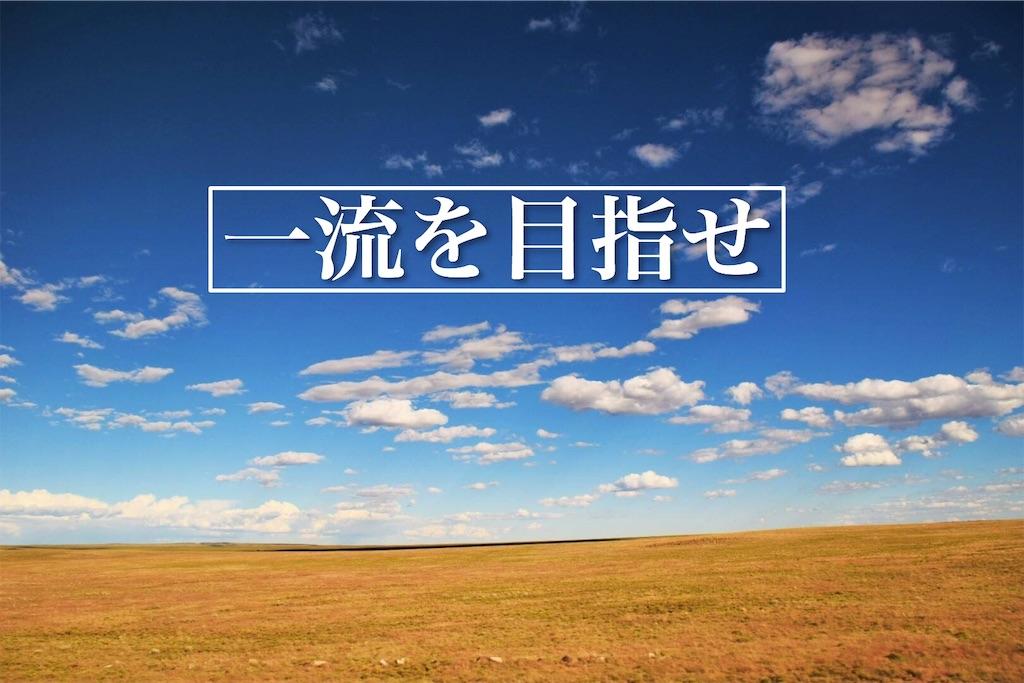 f:id:daiki_futagami:20190919133748j:image