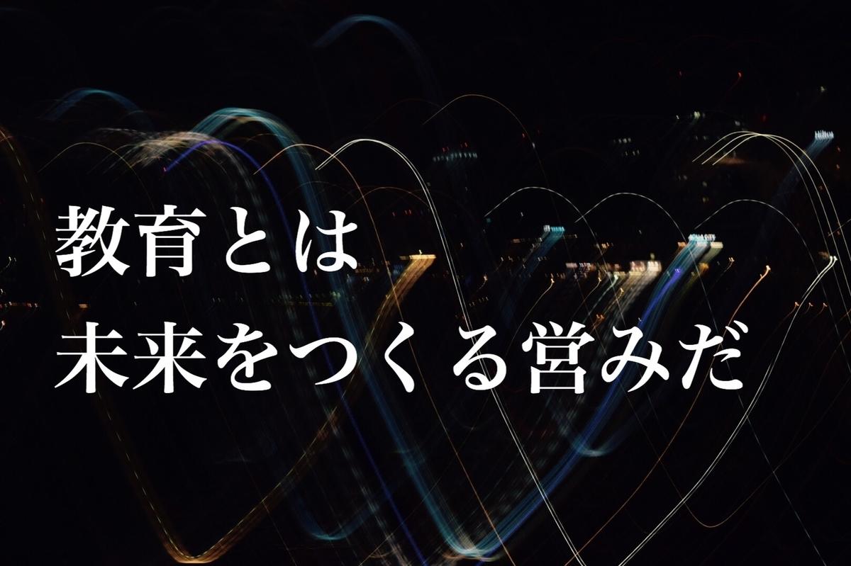 f:id:daiki_futagami:20190920080323j:plain