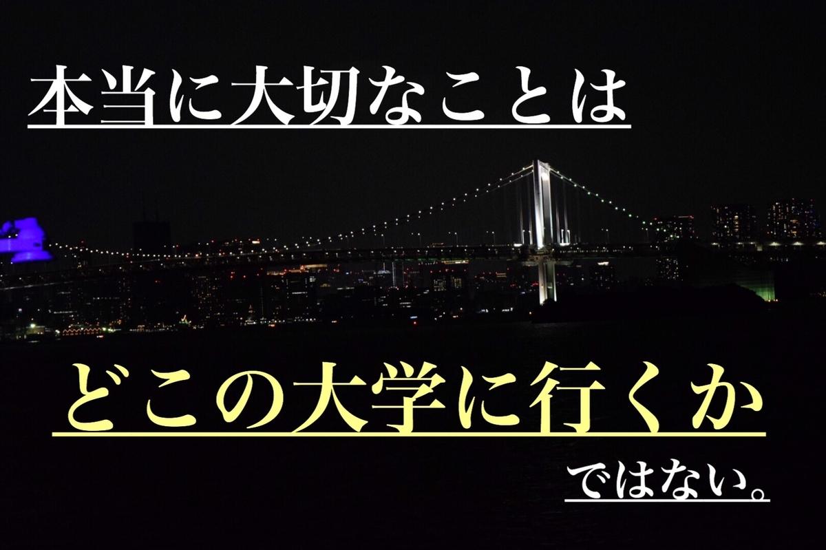 f:id:daiki_futagami:20190924142817j:plain