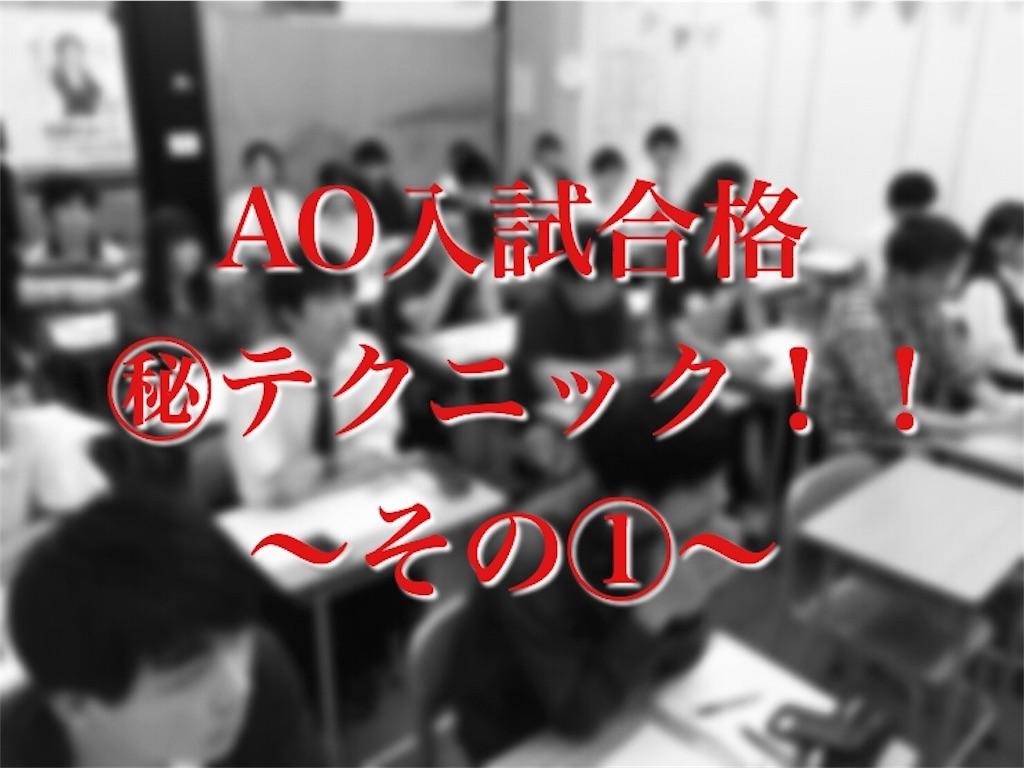 f:id:daiki_futagami:20190927160633j:image