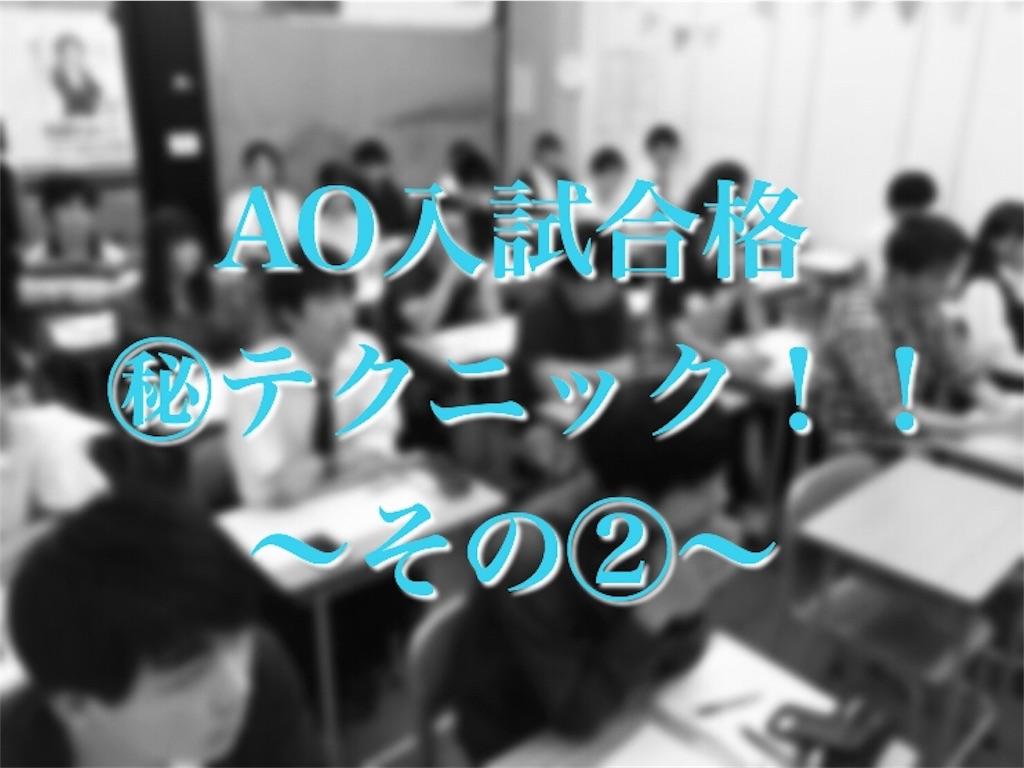 f:id:daiki_futagami:20190928201226j:image