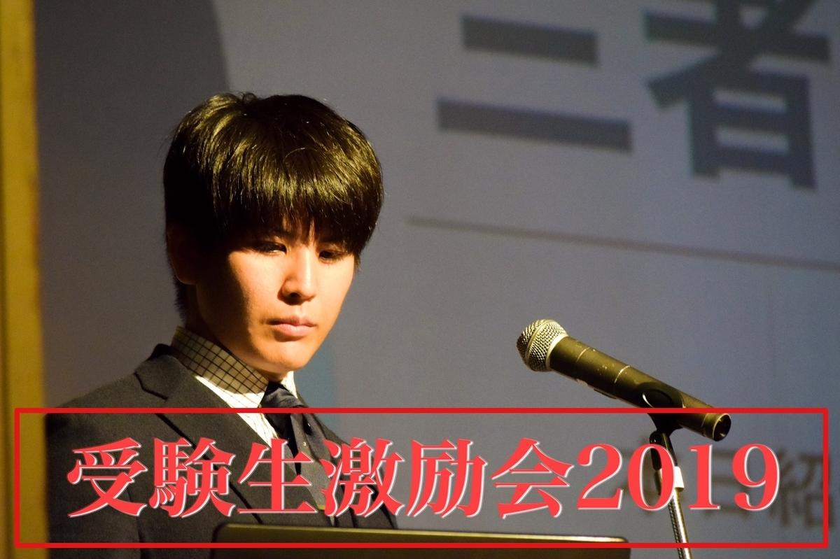 f:id:daiki_futagami:20190929232041j:plain