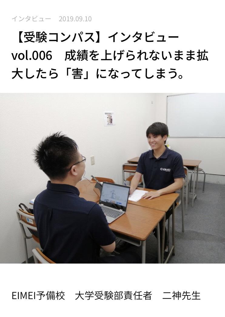 f:id:daiki_futagami:20191002144153j:plain