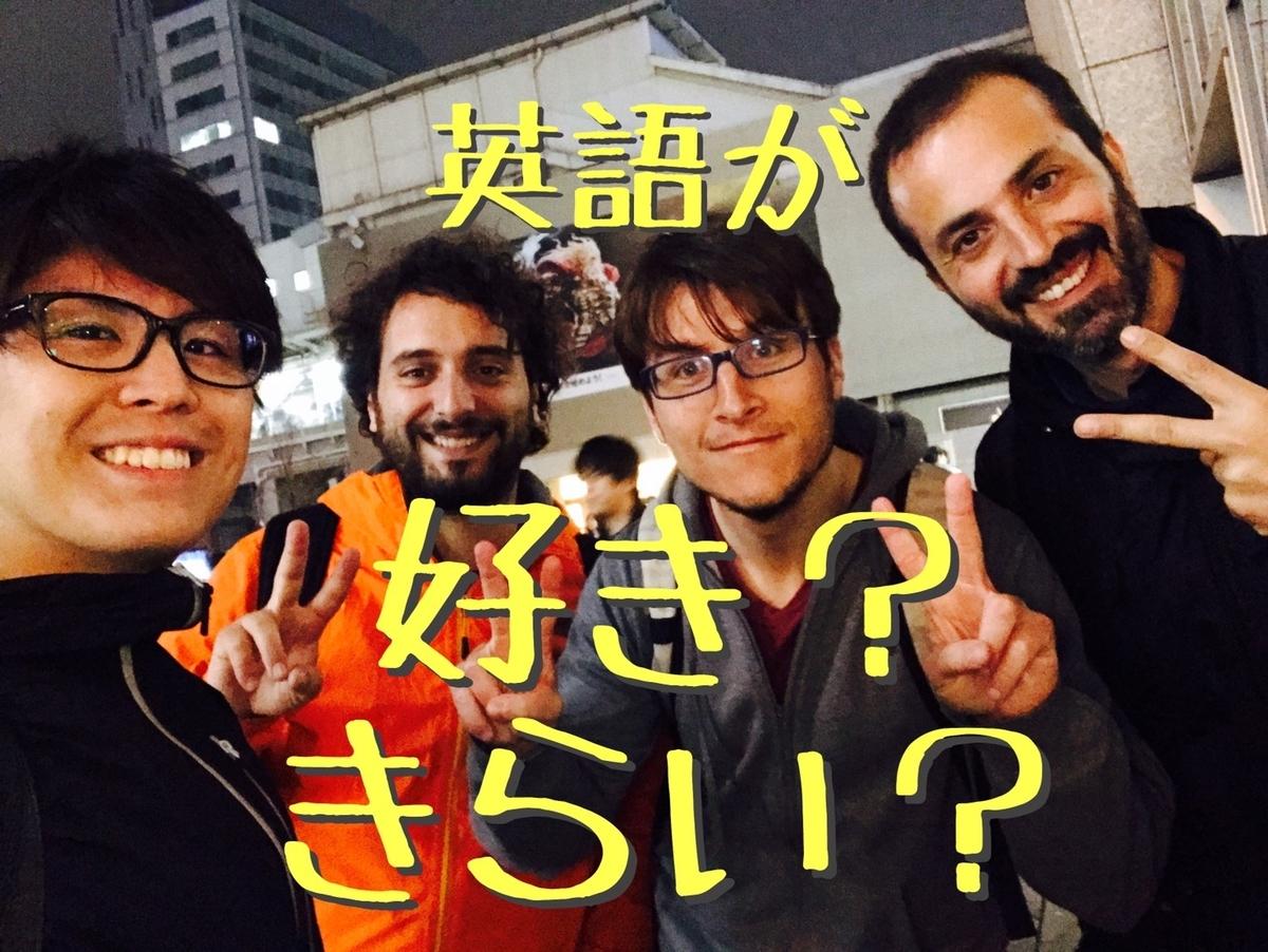 f:id:daiki_futagami:20191003093159j:plain