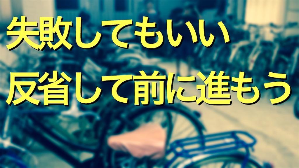 f:id:daiki_futagami:20191004152804j:image