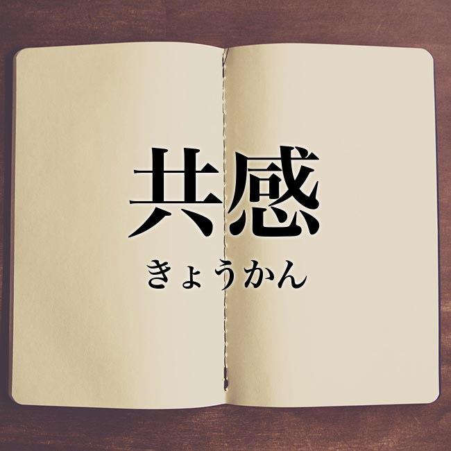 f:id:daiki_futagami:20191005114801j:plain