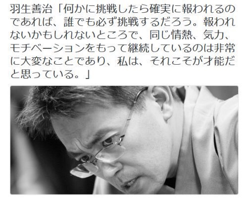 f:id:daiki_futagami:20191005153133j:plain