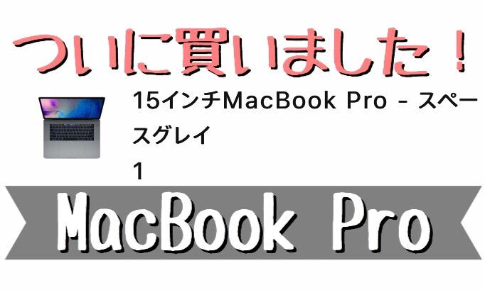 f:id:daiki_futagami:20191007140806j:plain