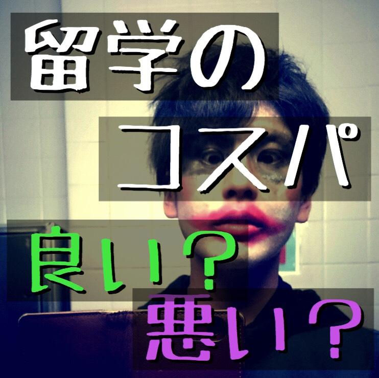 f:id:daiki_futagami:20191007153635j:plain
