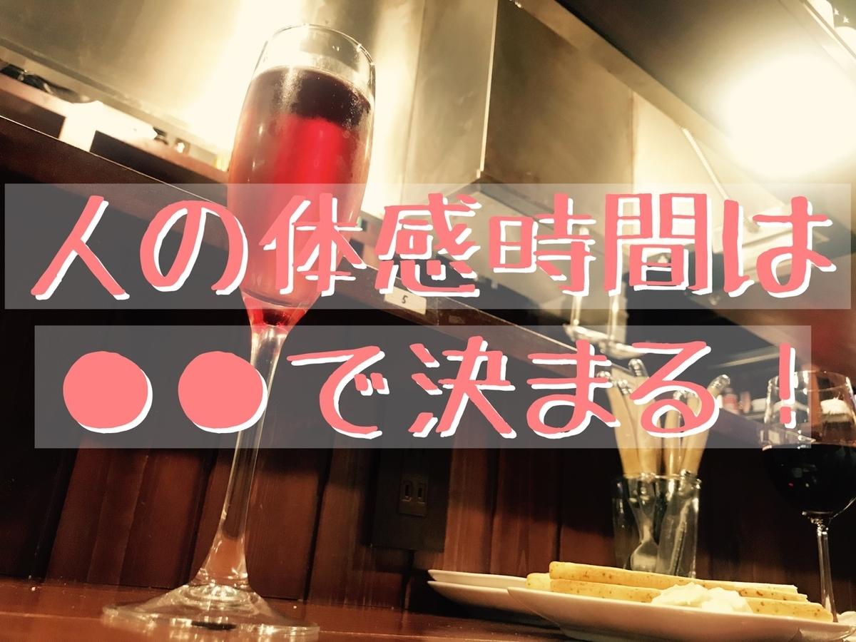 f:id:daiki_futagami:20191009143442j:plain