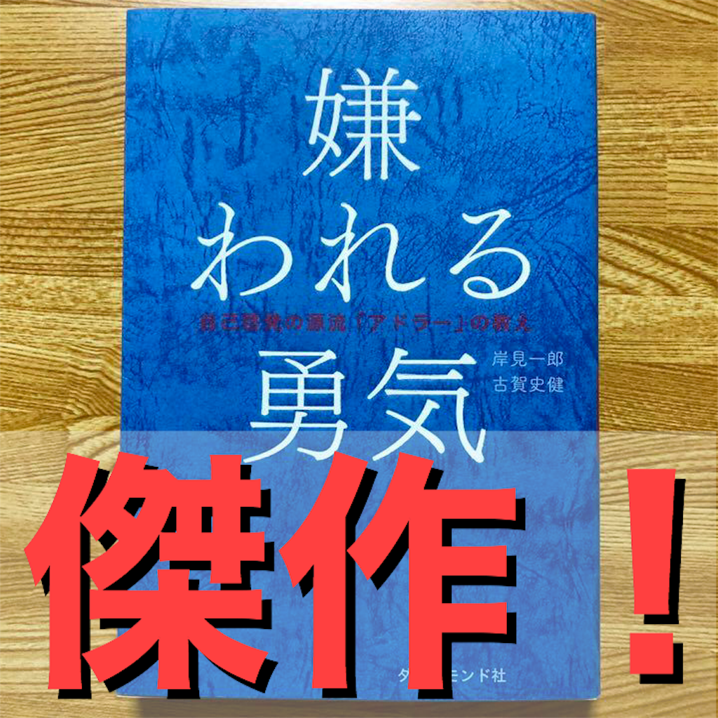 f:id:daiki_futagami:20191013091019p:image