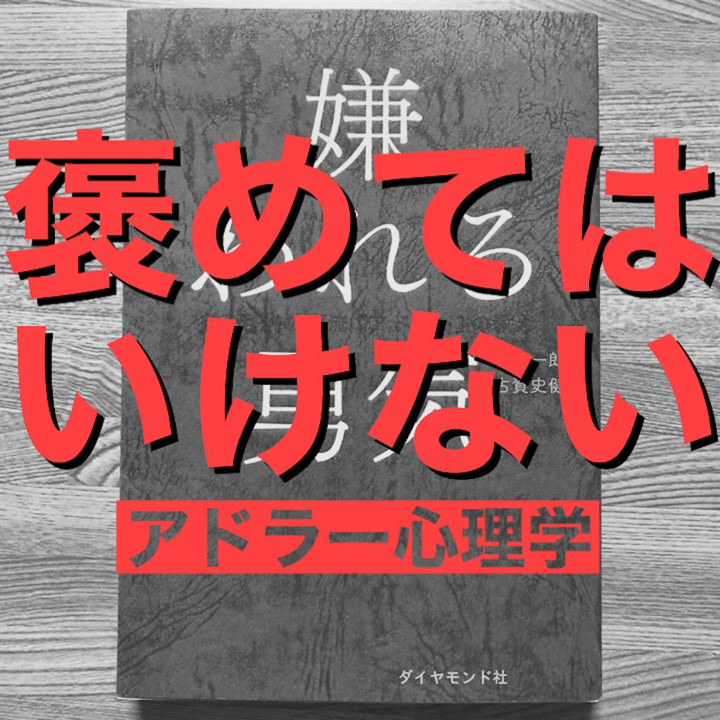 f:id:daiki_futagami:20191014160915p:image