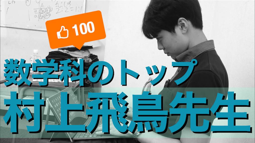 f:id:daiki_futagami:20191016145008p:image