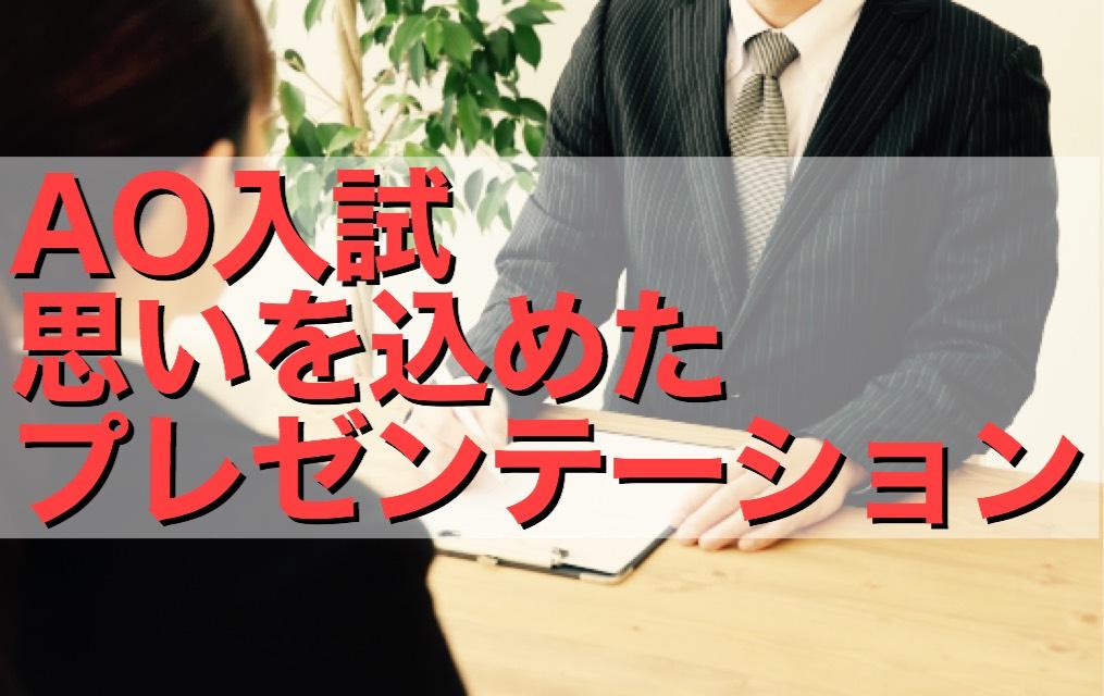 f:id:daiki_futagami:20191020151743j:plain