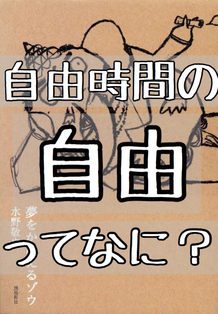 f:id:daiki_futagami:20191022143601p:image
