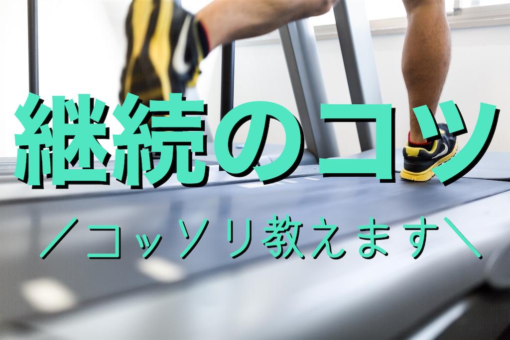 f:id:daiki_futagami:20191025232548p:image