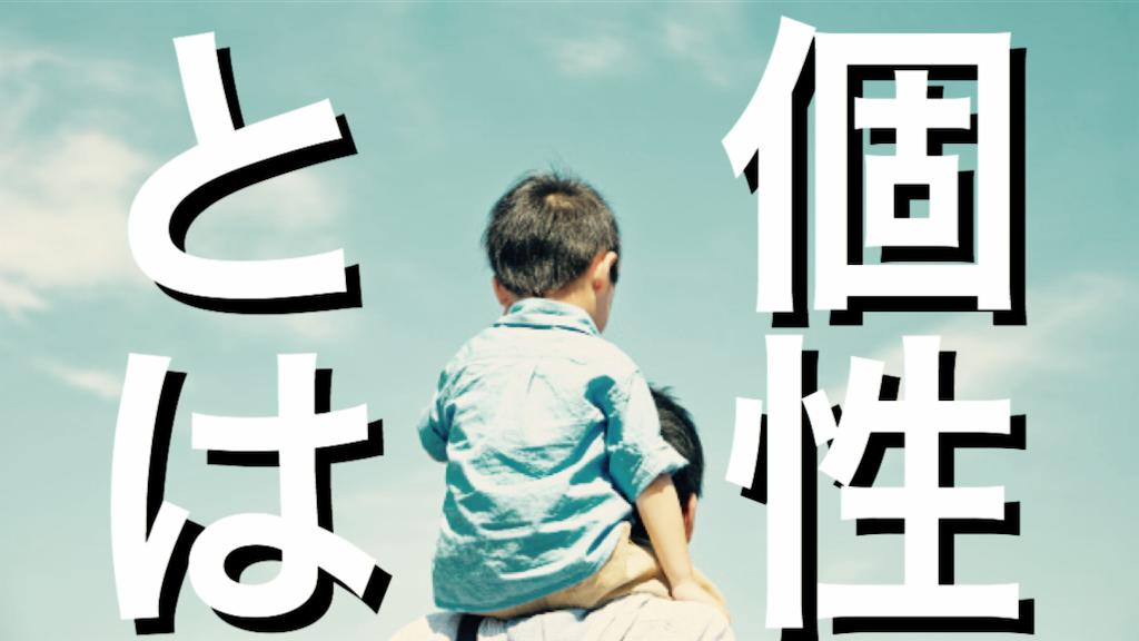 f:id:daiki_futagami:20191103005307p:image