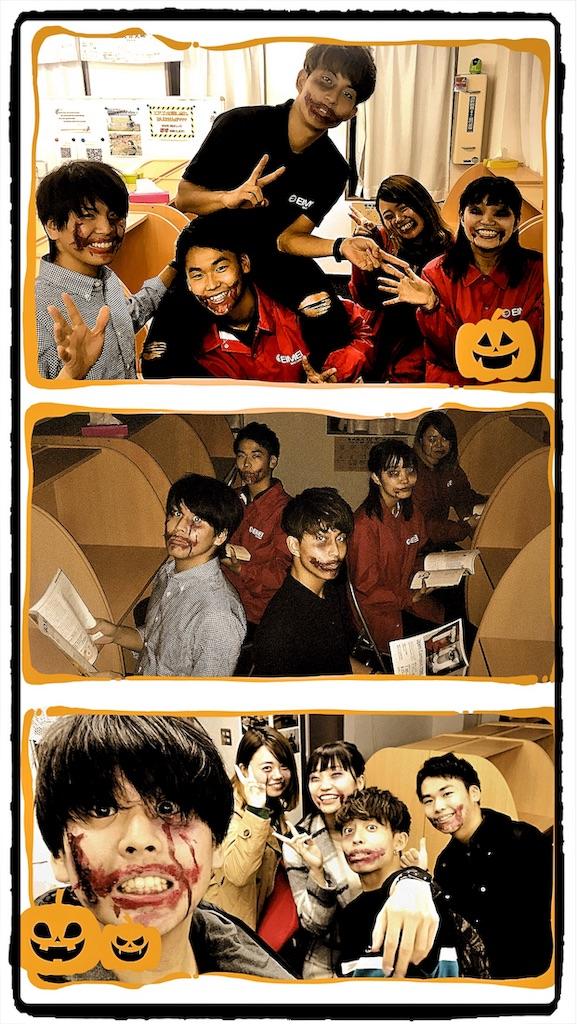 f:id:daiki_futagami:20191106162829j:image