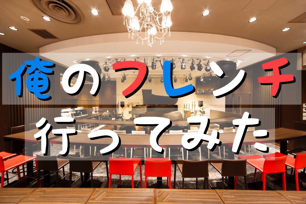f:id:daiki_futagami:20191111170810j:plain