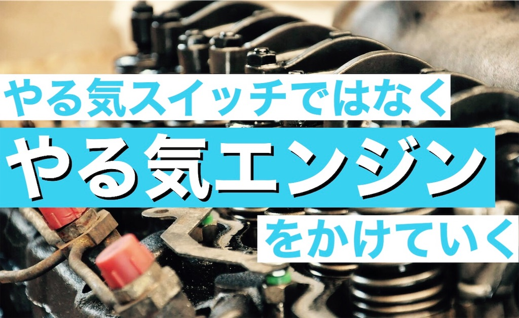 f:id:daiki_futagami:20191120164546j:image