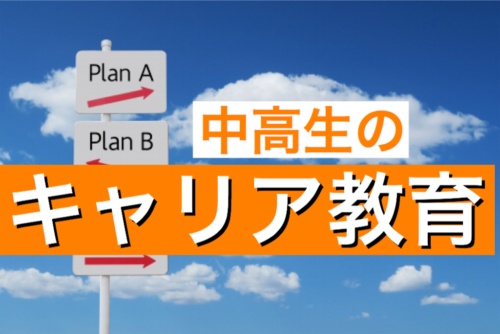 f:id:daiki_futagami:20191128162544p:image