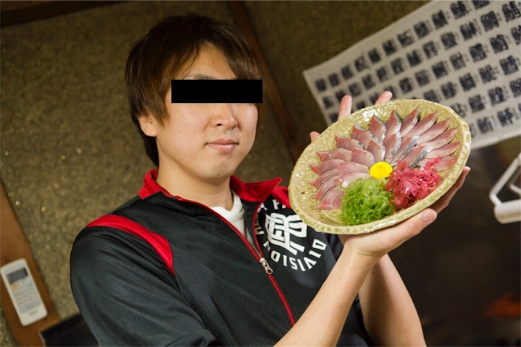 f:id:daiki_futagami:20191130212818j:image