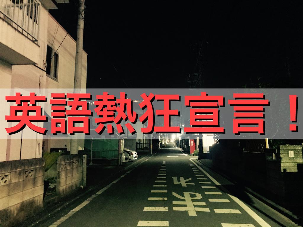 f:id:daiki_futagami:20191206145853p:image