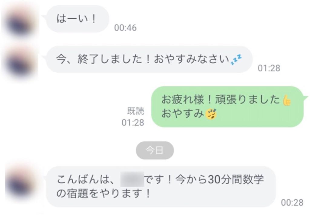 f:id:daiki_futagami:20191210152624j:image