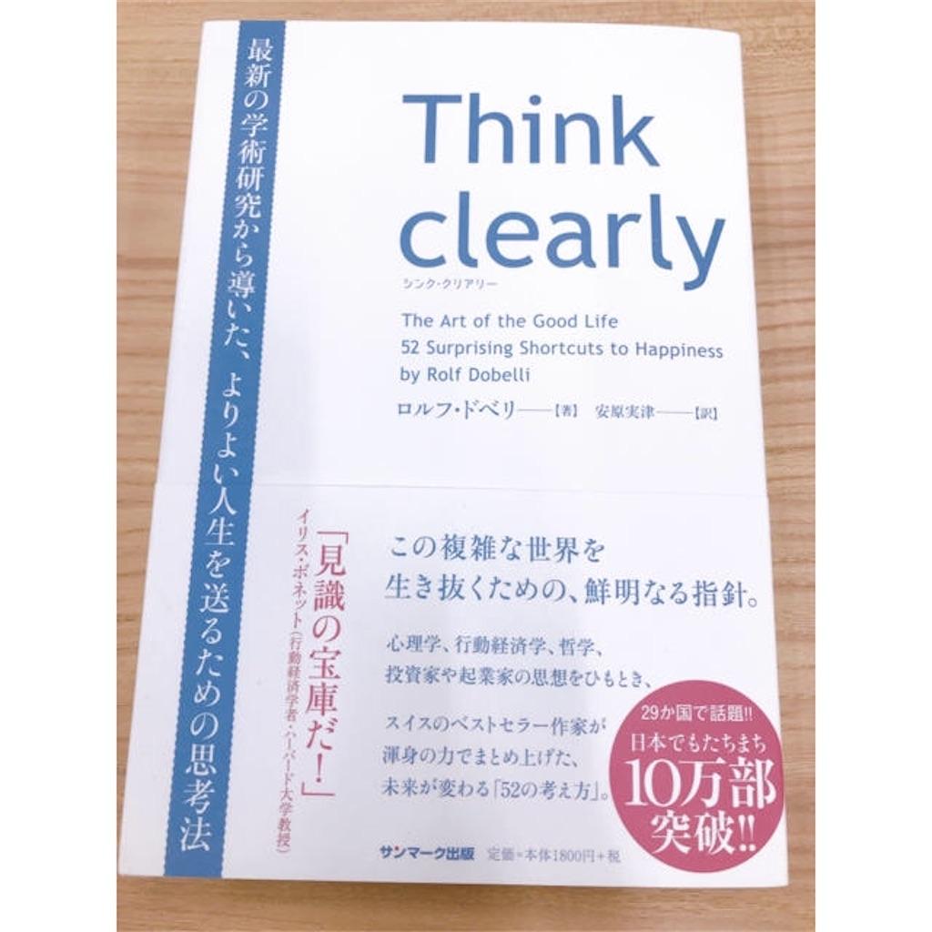 f:id:daiki_futagami:20191216113222j:image