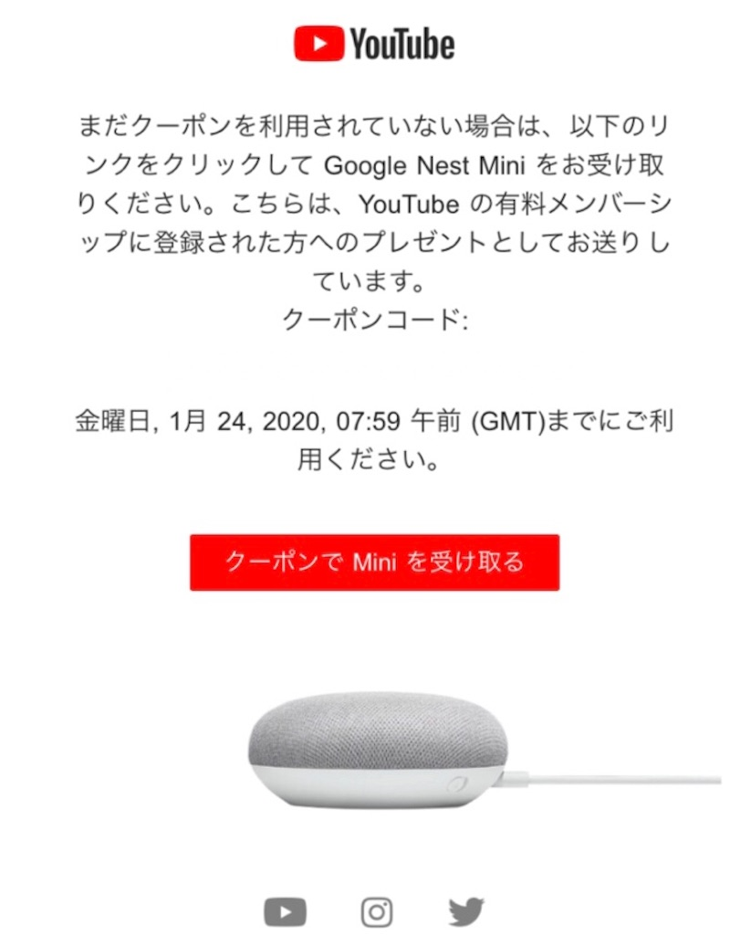 f:id:daiki_futagami:20191218165645j:image