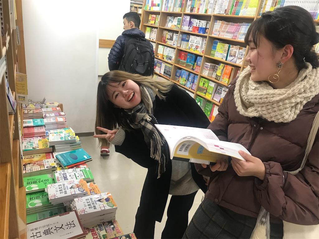 f:id:daiki_futagami:20191223091700j:image