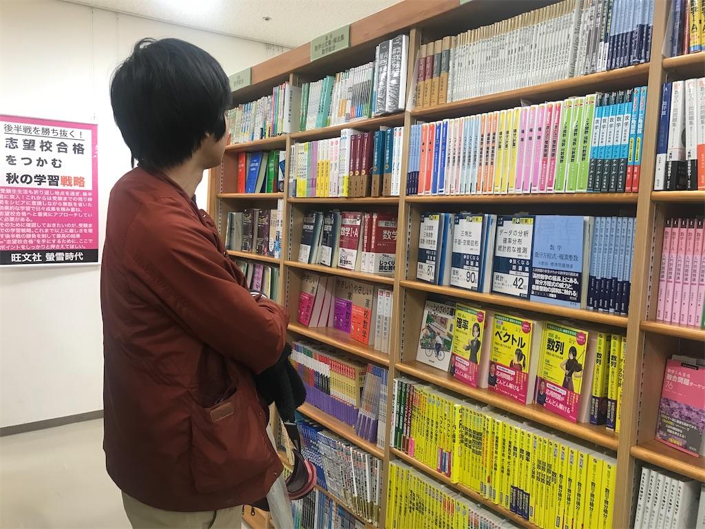 f:id:daiki_futagami:20191223091805j:image