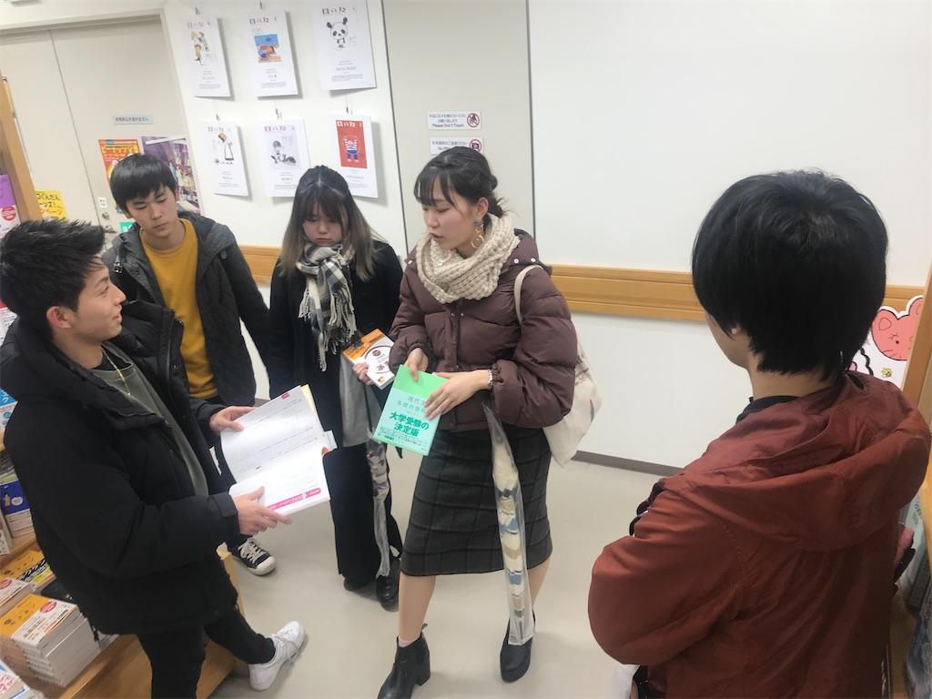 f:id:daiki_futagami:20191223092109j:image