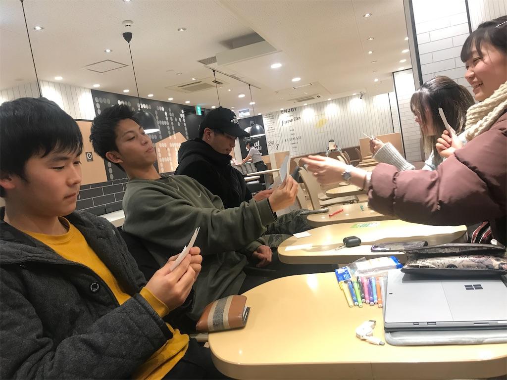 f:id:daiki_futagami:20191223104216j:image