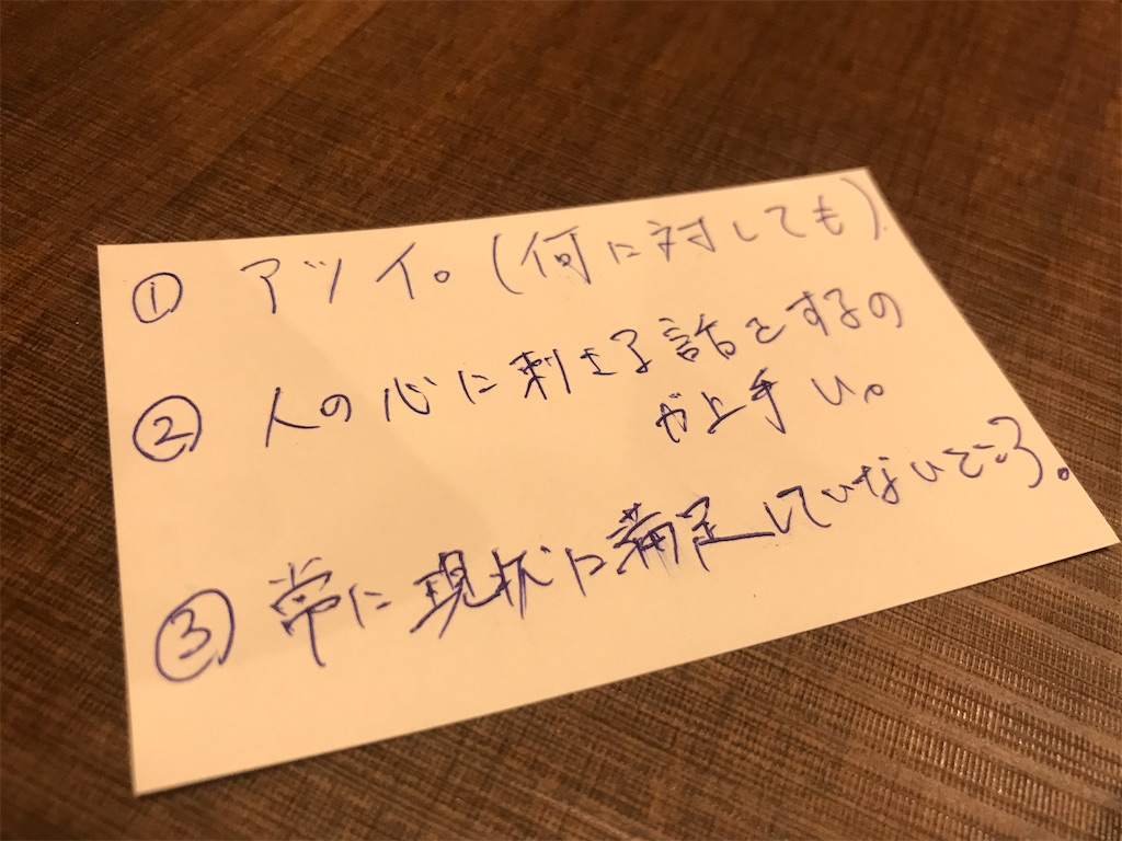 f:id:daiki_futagami:20191223104518j:image