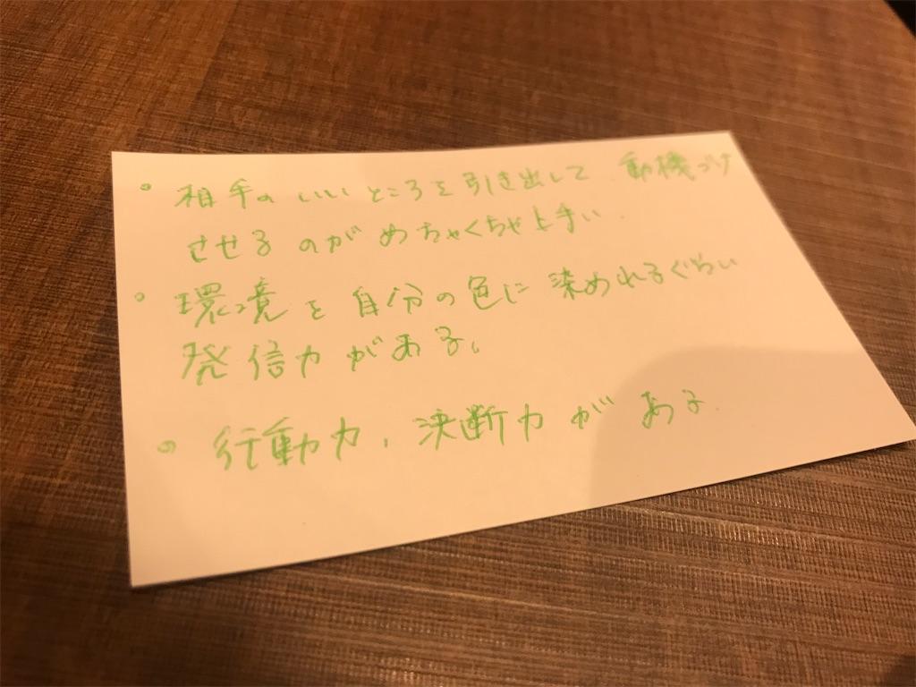 f:id:daiki_futagami:20191223104529j:image