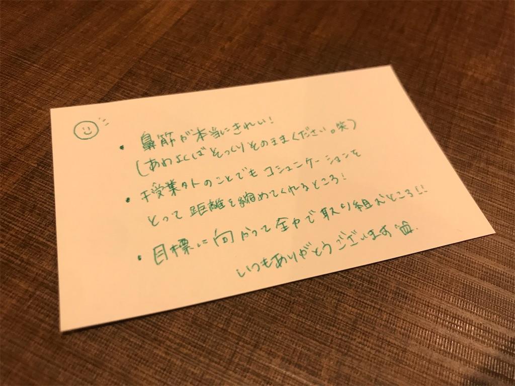 f:id:daiki_futagami:20191223105225j:image