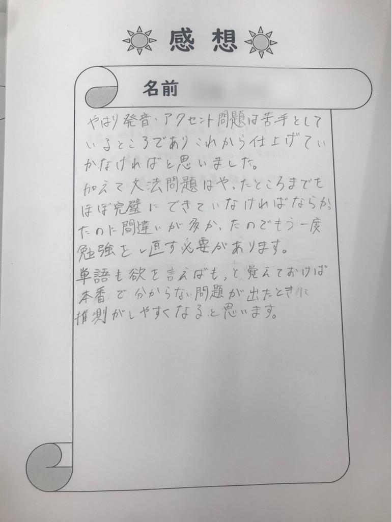 f:id:daiki_futagami:20191230221506j:image