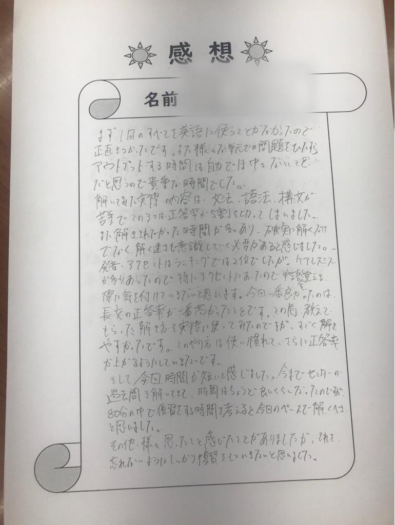 f:id:daiki_futagami:20191230221520j:image