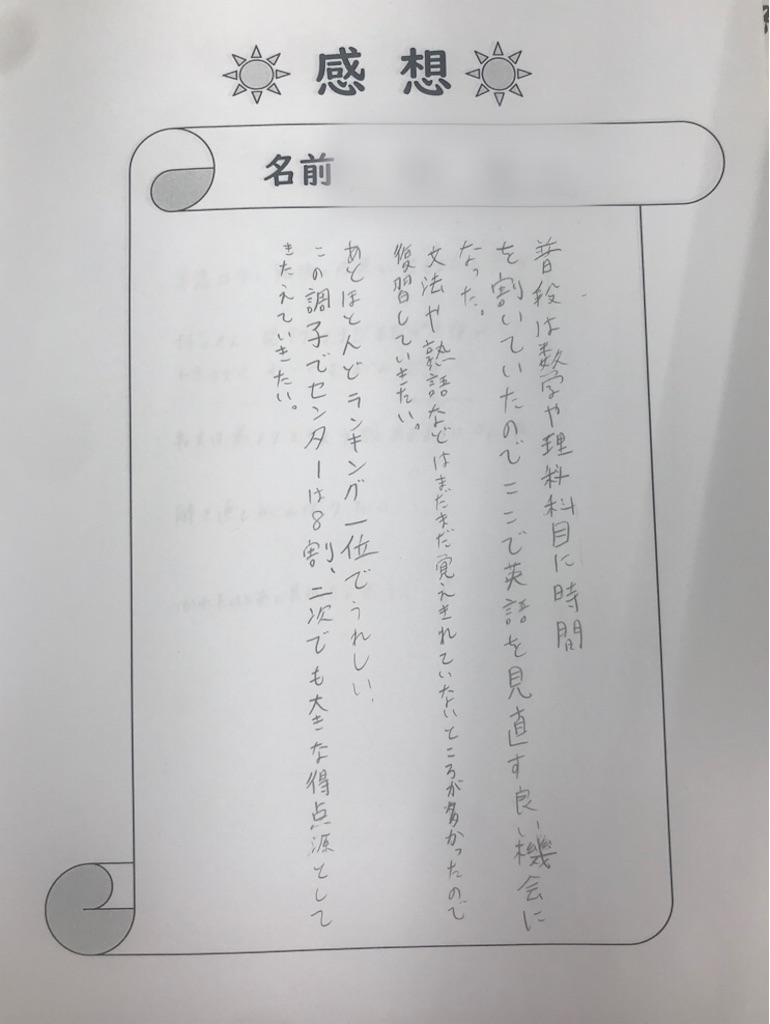 f:id:daiki_futagami:20191230221525j:image