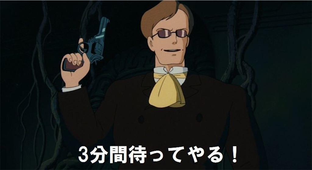 f:id:daiki_futagami:20200106172052j:image