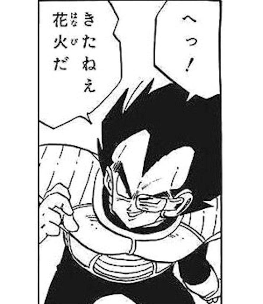 f:id:daiki_futagami:20200106173159j:image