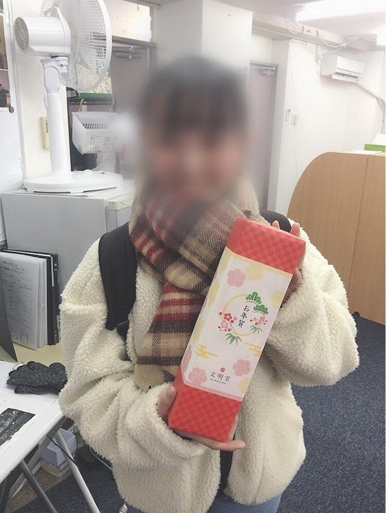 f:id:daiki_futagami:20200111141435j:image