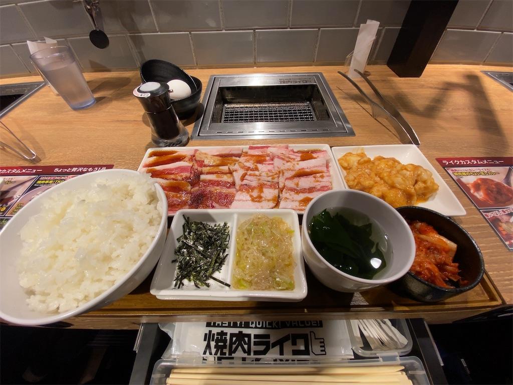 f:id:daiki_futagami:20200112013859j:image