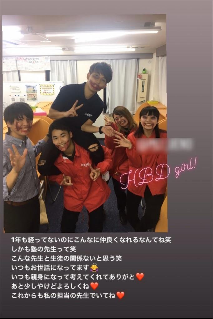 f:id:daiki_futagami:20200116165641j:image