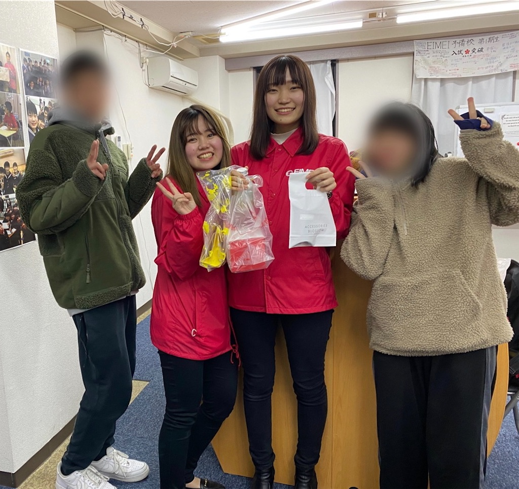 f:id:daiki_futagami:20200117131332j:image