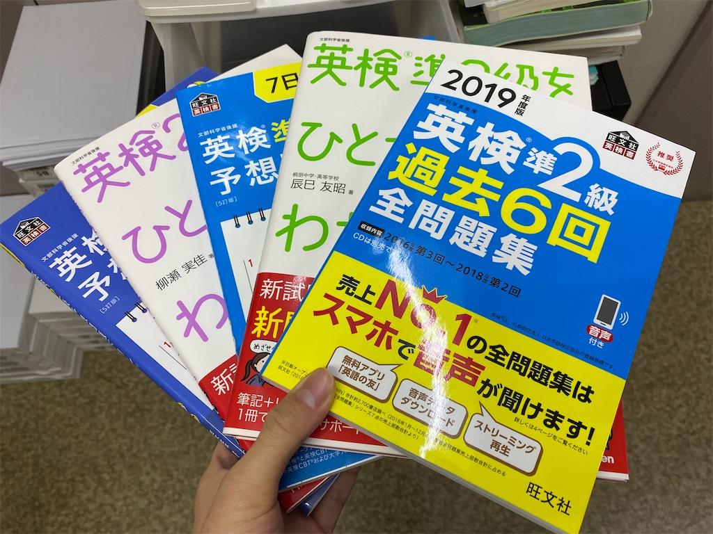 f:id:daiki_futagami:20200117152233j:image
