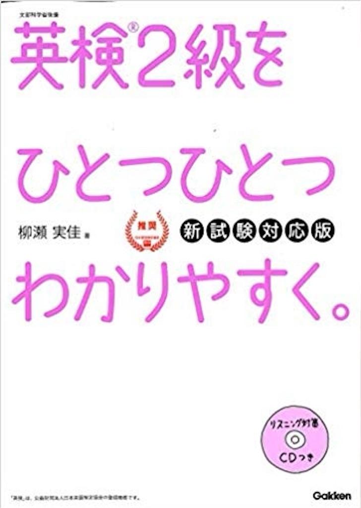 f:id:daiki_futagami:20200117152245j:image